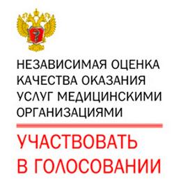 Изображение - Мрт коленного сустава большого объема otzyv_vertical
