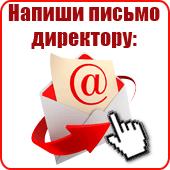 Изображение - Мрт коленного сустава большого объема pismo-directoru