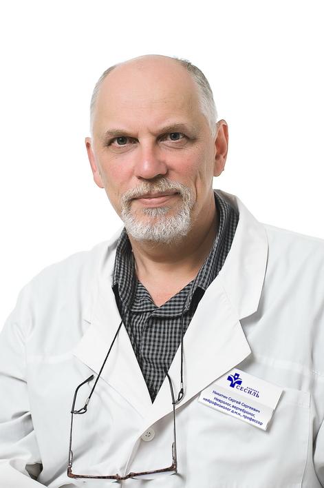 Прием невролога профессора