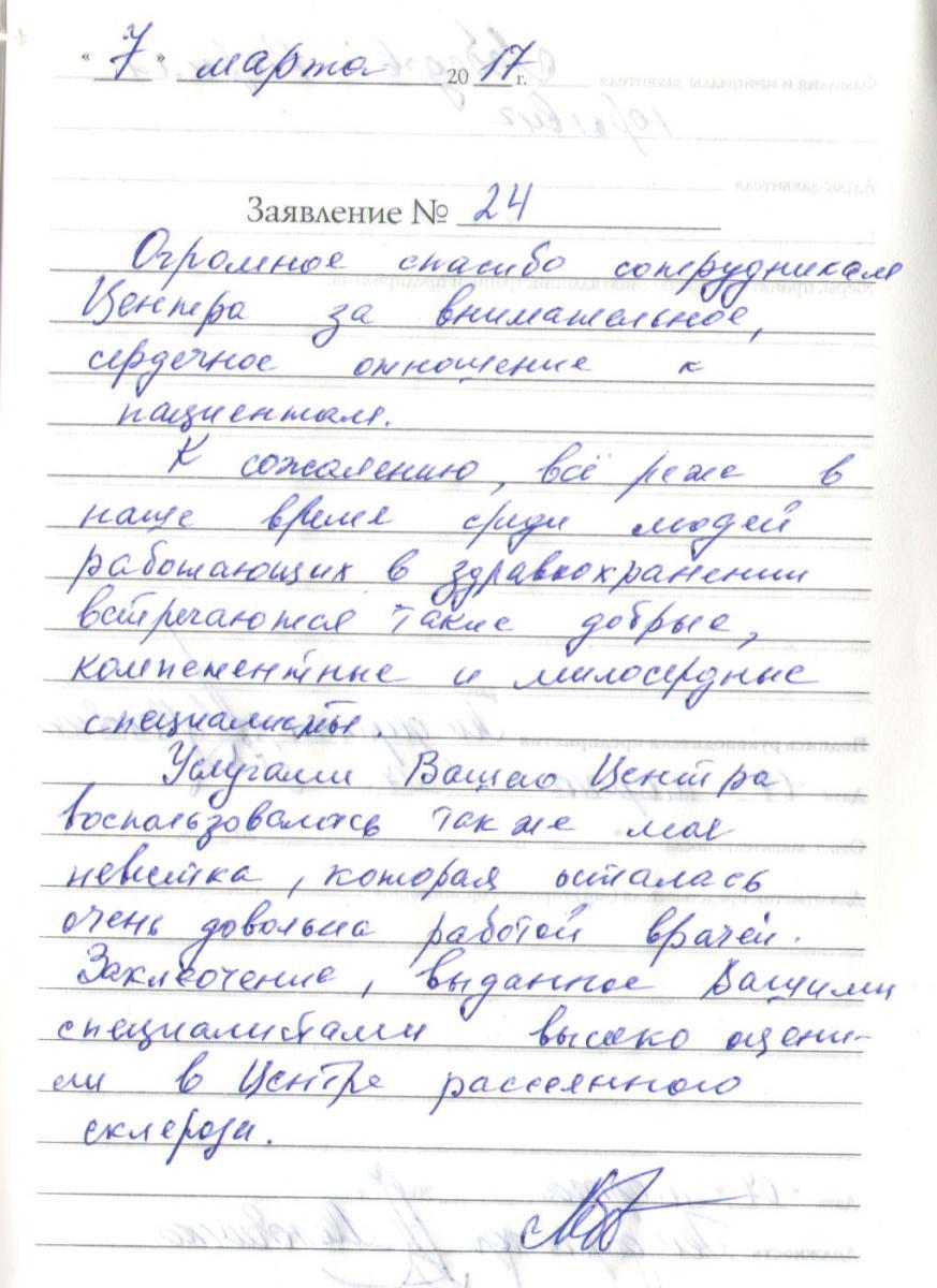 РАЗРАБОТКА САЙТОВ ЛЕБЕДЕВ